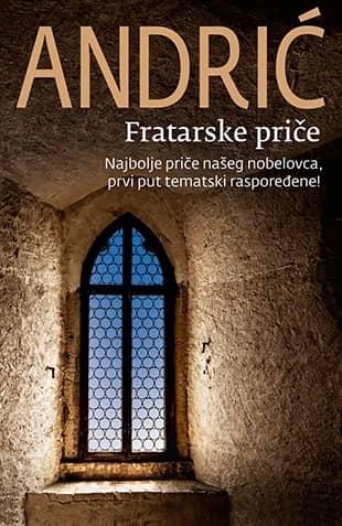 Fratarske priče - Ivo Andrić