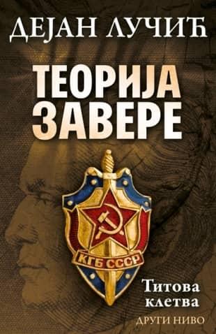 Teorija zavere II – Titova kletva - Dejan Lučić