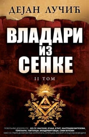 Vladari iz senke - Tom II - Dejan Lucic