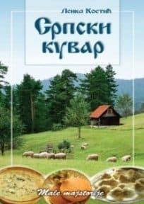 SRPSKI KUVAR - Lenka Kostić