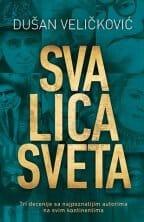 SVA LICA SVETA - Dušan Veličković
