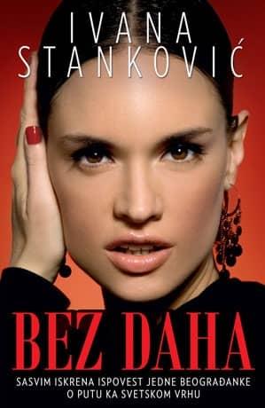 BEZ DAHA - Ivana Stanković