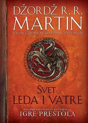 SVET LEDA I VATRE - Džordž R. R. Martin