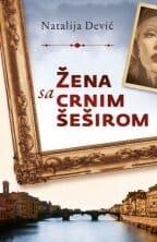 ŽENA SA CRNIM ŠEŠIROM Natalija Dević