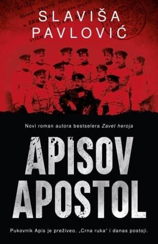 APISOV APOSTOL - Slaviša Pavlović