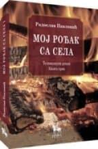 MOJ ROĐAK SA SELA Radoslav Pavlović