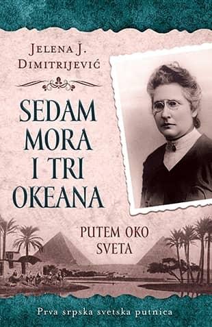 SEDAM MORA I TRI OKEANA - Jelena Dimitrijević