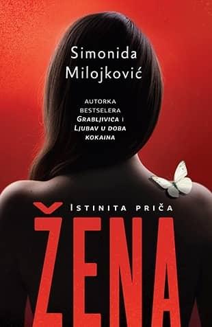 GRABLJIVICA - Simonida Milojković