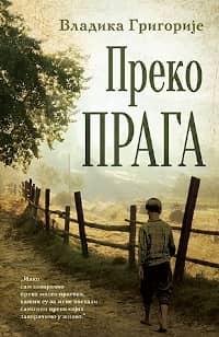 PREKO PRAGA - Vladika Grigorije