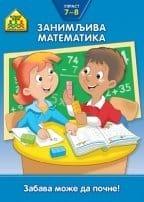 SCHOOL ZONE - ZANIMLJIVA MATEMATIKA 7 - 8 - Nebojša Burzan