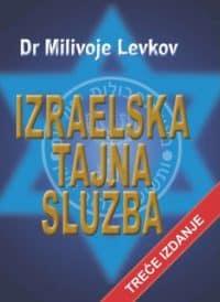 IZRAELSKA TAJNA SLUŽBA - Milivoje Levkov