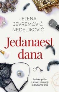 JEDANAEST DANA - Jelena Jevremović Nedeljković
