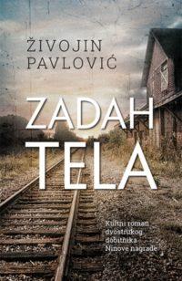 ZADAH TELA - Živojin Pavlović