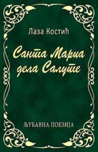 SANTA MARIA DELA SALUTE - ĆIRILICA - Laza Kostić