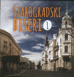 STAROGRADSKI BISERI, 1 - Various CD