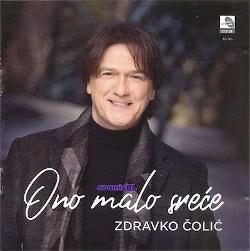 ONO MALO SREĆE - Zdravko Čolić