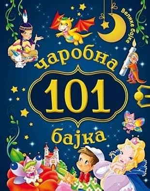 101 ČAROBNA BAJKA - Grupa autora