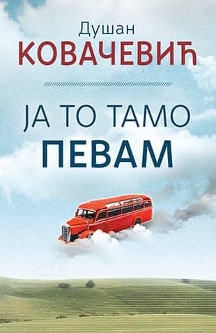 JA TO TAMO PEVAM - Dušan Kovačević