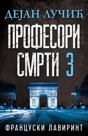 Profesori smrti 3: Francuski lavirint- Dejan Lučić