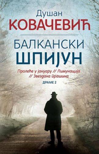 BALKANSKI ŠPIJUN - Dušan Kovačević