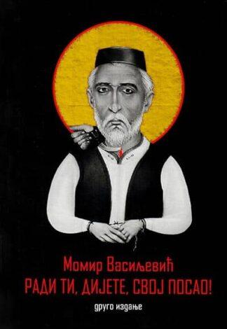 RADI TI, DIJETE, SVOJ POSAO - Momir Vasiljević
