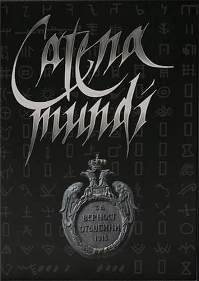 CATENA MUNDI IV - Grupa autora