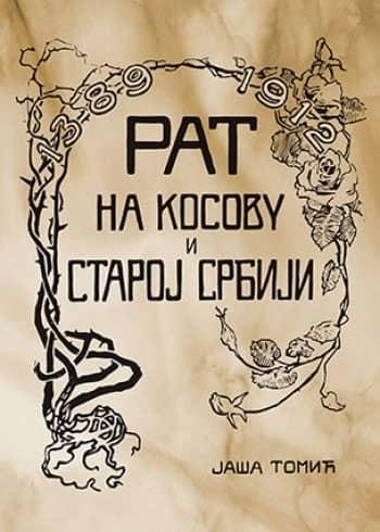 RAT NA KOSOVU I STAROJ SRBIJI 1912. GODINE - Jaša Tomić