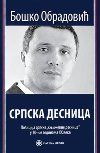 SRPSKA DESNICA - Boško Obradović