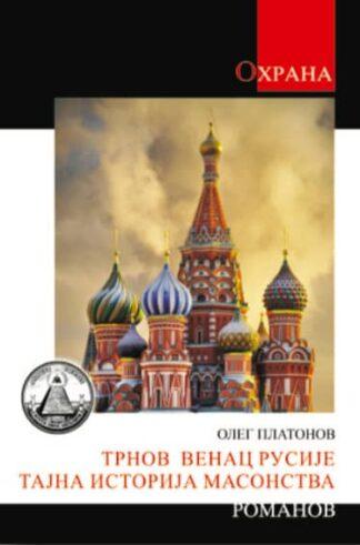 TRNOV VENAC RUSIJE - Oleg Platonov