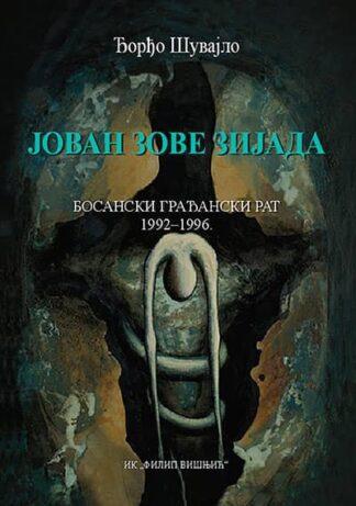 Jovan zove Zijada - Đorđo Šuvajlo