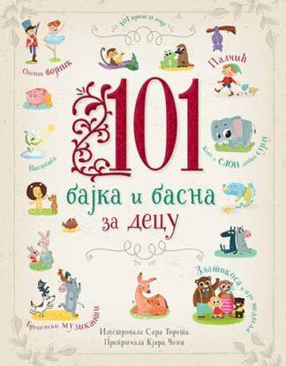 101 Bajka i Basna za Decu - Kjara Čoni