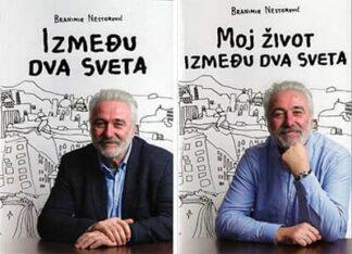 Između dva sveta / Moj život između dva sveta-Branimir Nestorović