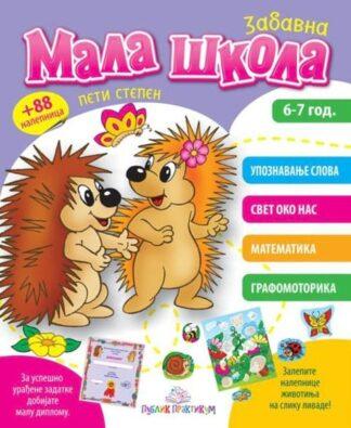 Mala škola V stepen - Jasna Ignjatović