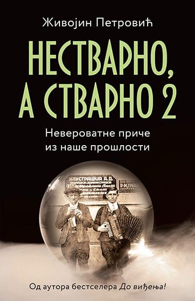 Nestvarno, a stvarno 2 - Živojin Petrović