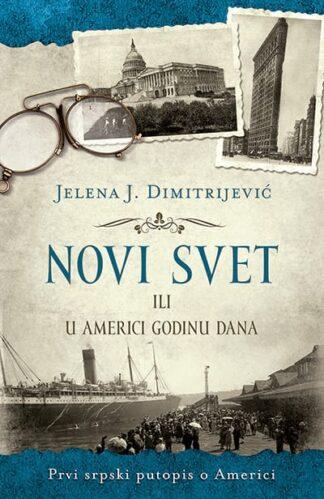 Novi svet ili U Americi godinu dana - Jelena J. Dimitrijević