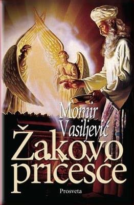 Žakovo pričešće - Momir Vasiljević