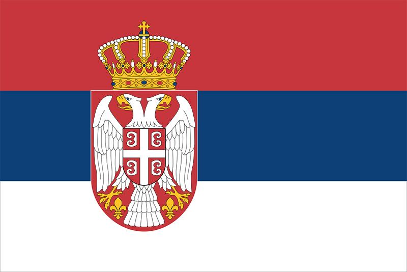 Serbian Flag - Srpska Zastava