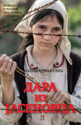 Dara iz Jasenovca - Nataša Drakulić